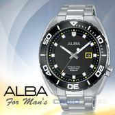 ALBA 雅柏 手錶專賣店 國隆 AG8H41X1 石英男錶 不鏽鋼錶帶 黑 防水100米 日期顯示 全新品 保固一年