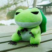旅行青蛙周邊抱枕旅游青蛙玩偶辦公室午睡毯靠墊毛絨玩具公仔崽崽【販衣小築】