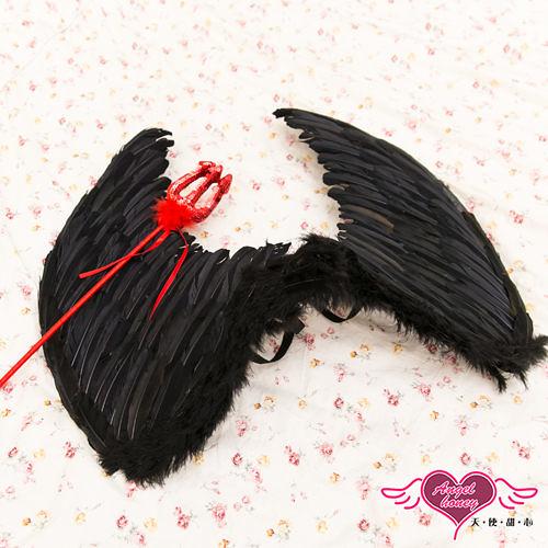 角色扮演道具 天使大羽毛翅膀+配件(光圈/三叉杖)二件組  萬聖節/聖誕節/道具 天使甜心Angel Honey