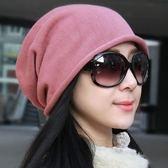 帽子 男女純棉頭巾帽包頭帽 韓版潮光頭套頭帽孕婦帽情侶帽針織帽(全館滿1000元減120)