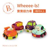 【美國 B.Toys 感統玩具】寶寶迴力車 Wheeee-ls! BT68621