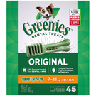 【寵物王國】Greenies健綠(原味)...