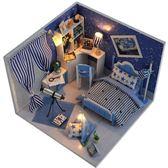 diy小屋夢星空手工制作拼裝房子模型玩具建筑男女生生日禮物特別   蜜拉貝爾