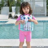 卡通可愛短袖漂浮學游泳連體泳衣兒童浮力泳衣夏季寶寶女童女孩 LN1636【優童屋】