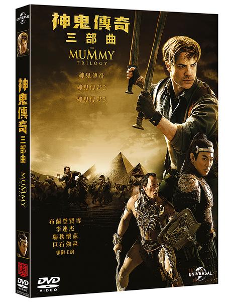 神鬼傳奇三部曲 3DVD THE MUMMY DVD TRILOGY 免運 (購潮8)