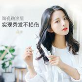 日本捲髮棒大捲短髮內扣瀏海陶瓷電捲棒水波紋不傷髮懶人燙髮神器  卡布奇諾