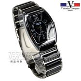 valentino coupeau 范倫鐵諾 數字時刻不銹鋼陶瓷女錶 男錶 中性錶 學生手錶 防水手錶 V12180黑