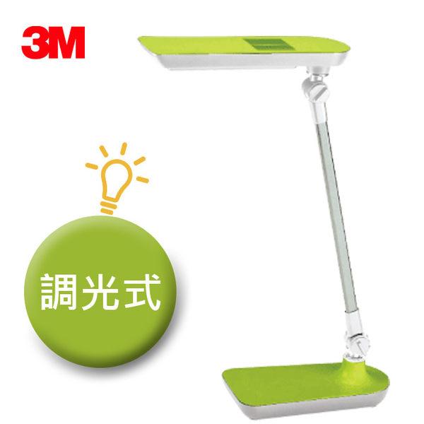 3M 58度 博視燈 博士燈 LD6000 LED調光式 綠色 桌燈 檯燈 書桌 閱讀