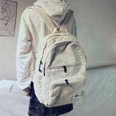 後背包 雙肩包 多功能帆布旅行包韓國簡約雙肩包文藝大學生書包校園電腦包 巴黎春天