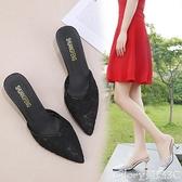 高跟拖鞋半拖鞋女高跟2021夏季新款百搭包頭女外穿尖頭性感蕾絲貓跟涼拖鞋  618購物