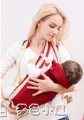 嬰兒背帶新生兒童多功能寶寶前抱式坐抱腰凳透氣四季通用抱娃背帶父親節特惠下殺