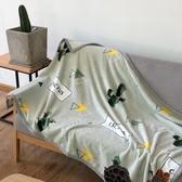 嬰兒小毯子辦公室午睡毯單人兒童蓋腿