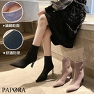PAPORA大尺碼尖頭針織高跟靴中筒靴K...