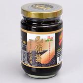 買8送1 源順 已催芽黑芝麻醬 260g/罐 活動至9/25