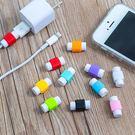 手機配件 簡約充電線保護套 約2x1cm 【PMG111】SORT