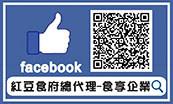 shanghaishanghai-fourpics-eaa5xf4x0173x0104_m.jpg