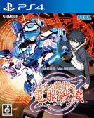 PS4 電腦戰機 Virtual-On × 魔法禁書目錄 魔法電腦戰機(中文版)