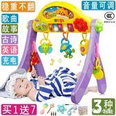 兒童健身架 嬰兒玩具搖鈴多功能音樂腳踏鋼琴 BS21591『毛菇小象』TW