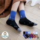 【正韓直送】韓國襪子 各國風景兩腳拼接AB中筒襪 韓襪 名畫 長襪 哈囉喬伊 A320