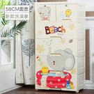 收納櫃 加厚抽屜式嬰兒童儲物櫃多層簡易衣櫃寶寶塑料玩具整理箱RM