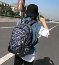 後背包 雙肩包女背包男韓版潮書包大容量旅行包學院風電腦包休閒包【快速出貨八折搶購】