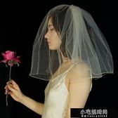 髮飾 新娘頭紗韓式雙層素紗遮面短款婚紗頭紗旅拍面紗簡約蓬蓬婚禮頭飾  【全館免運】