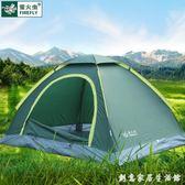 螢火蟲戶外帳篷手搭單雙人郊游加厚防雨家庭野營野外露營2-3-4人WD 創意家居生活館