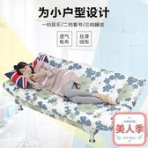 北歐沙發床兩用單人雙三人可折疊小戶型臥室客廳懶人沙發JY-『美人季』
