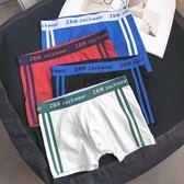 世界杯男士內褲男 自制港風純棉條紋中腰運動內褲透氣平角男短褲 沸點奇跡