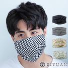 出清賠售 口罩套 【OBIYUAN】口罩 收納套 可清洗 重覆 替換 MIT環保【SP91】