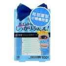 日本 AB 局部塑眼雙面貼(局部強力) 100枚入 蝴蝶版 雙眼皮貼 ◆86小舖◆