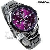 SEIKO 精工錶 粉領新貴 三眼多功能計時碼錶 紫xIP黑色電鍍 日期顯示視窗 女錶 SNDV25P1-7T92-0VN0P