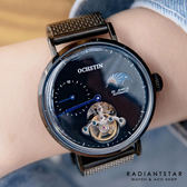 OCHSTIN暗夜天空日月顯示雙錶盤全自動機械金屬米蘭鍊帶手錶【WOC6121】璀璨之星☆