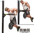 『618好康又一發』引體向上負重腰掛杠鈴片健身腰帶負重鏈