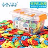 積木 雪花片兒童玩具大號積木幼兒園加厚1000片男女孩塑料益智 免運直出交換禮物