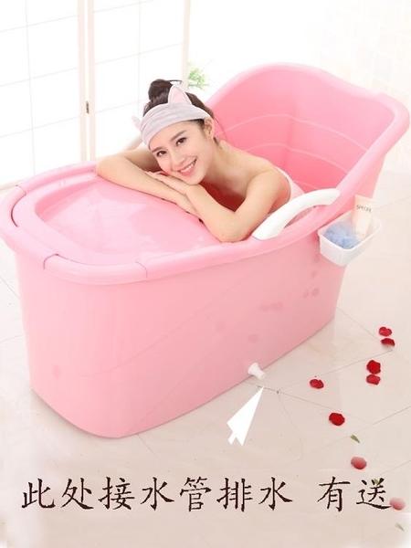成人浴桶加厚塑膠家用泡澡桶神器大號全身洗澡桶女沐浴缸大人浴盆 AFT 青木鋪子