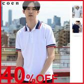 出清 鹿子織 基本款 POLO衫免運費 日本品牌【coen】