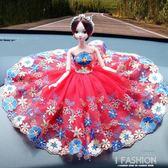 擺飾品 汽車裝飾網紗巴比娃娃創意車載擺件飾品可愛蕾絲紗裙igo Ifashion
