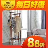 【新品上市】日本熱銷衣架系列產品,嚐鮮下殺88折