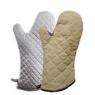防燙手套2只裝隔熱烤箱微波爐廚房耐用手柄加厚耐熱烘焙 凱斯盾
