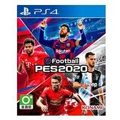 PS4 遊戲片 PES 2020 世界足球競賽 2020 日/中/英文字幕