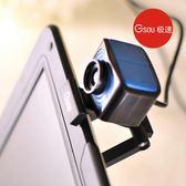 電腦攝像頭迷你高清免驅帶麥克風台式機視頻筆記本外置語音夾子「韓風物語」
