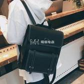 復古英倫pu皮雙肩包女日韓版簡約校園多用森繫背包學生書包旅行包  瑪奇哈朵