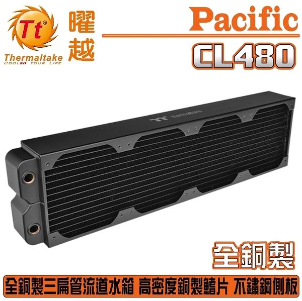 [地瓜球@] 曜越 thermaltake Pacific CL480 全銅製 水冷排 高密度銅製鰭片設計