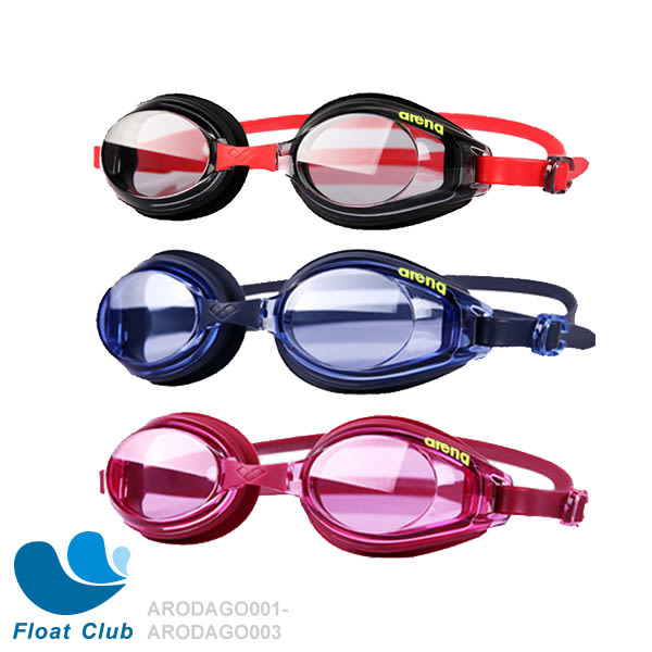 Arena品牌出清 AGY380 泳鏡 蛙鏡 訓練型 日本製 - 出清品恕不接受退換貨