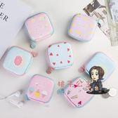耳機收納盒 耳機包迷你創意可愛韓國硬幣包卡通收納包便攜耳機盒小清新零錢包 8色