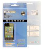 ✔鴻海 INFOCUS M510/M511 濾藍光強化玻璃保護貼 CiTY BOSS 9H硬度/鋼化保貼/螢幕保護貼/抗磨/抗指紋