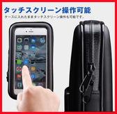 iphone7 iphone xr 11 pro garmin機車環島車架外送手機架手機殼固定架可插車充電器摩托車導航架
