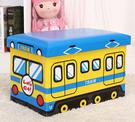 收納凳   可愛置物折疊收納凳  【BPA001】-收納女王