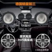 汽車音響改裝喇叭套裝6.5寸車載揚聲器高音功放重低音炮 1995生活雜貨NMS